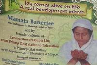 Mamata Banerjee doing namaz.