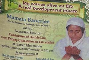 Mamata Banerjee doing namaz