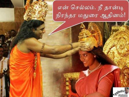 Nithy crowning Ranjitha
