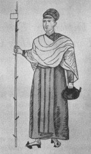 Fr. Robert de Nobili SJ