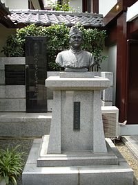 Subhas Chandra Bose Memorial in the Renkoji Temple
