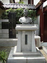 Subhas Chandra Bose Memorial in the Renkoji Temple
