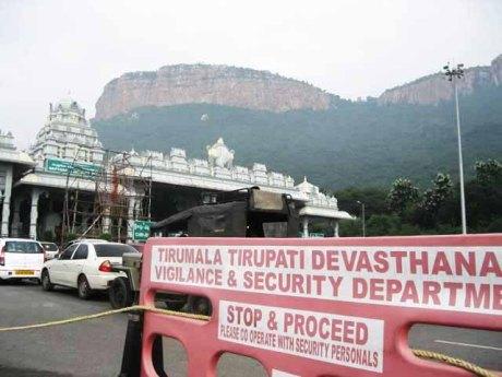 Tirumala  Tirupati Devasthana