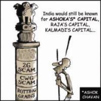 'Ashoka's' Capital