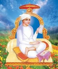 Garib Das