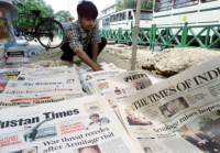 Indian English-language Newspapers