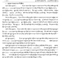Tibetological journal