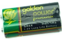 Golden Power Batteries