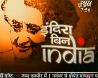 Indira is India