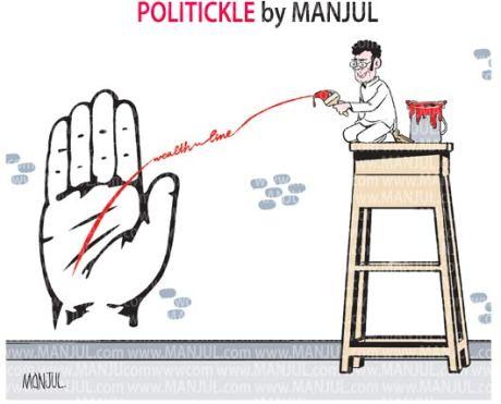 Congress Rahul Wealth Line