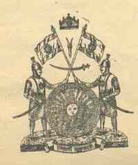 Seal of Maharaja Hari Singh on the cover of the Civil List