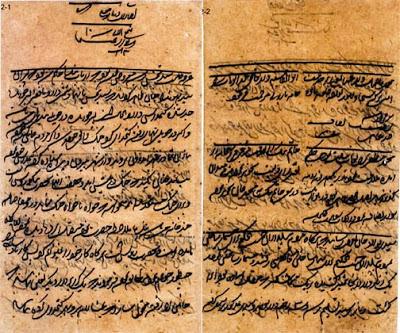 Aurangzeb's firman regarding the demolition of the Kalkaji Temple in Delhi on Rabi I, 23 / 3 September 1667.