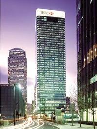 HSBC HQ London