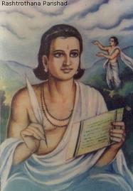 Kalidasa