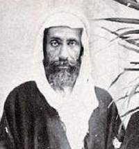 Muhammad ibn Abd al-Wahhab
