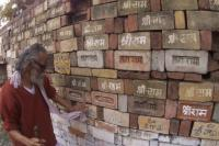 Ram-Nam bricks donated by Hindus for a Ram Temple at Ayodhya