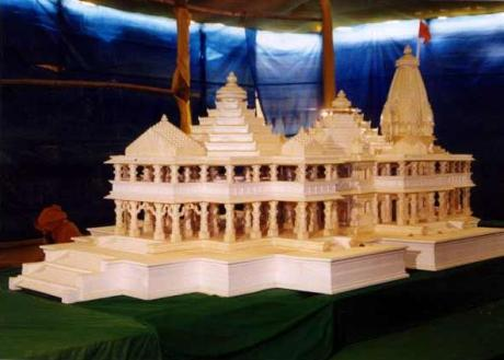Proposed Ram Temple in Ayodhya