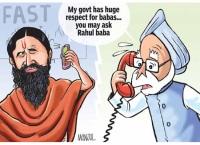 Rahul Baba next PM of India?