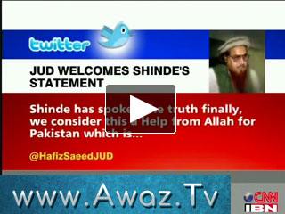 "LeT chief Hafiz Saeed praises Shinde for identifying ""Hindu terrorism""!"