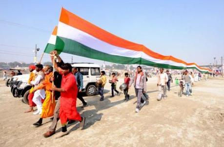 Kumbha Mela: India Flag
