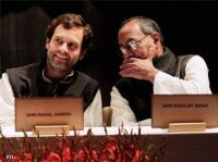Rahul Gandhi as PM candidate!