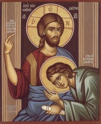 Jesus & John
