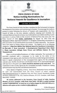 PCI National Awards for Excellence in Journalism!