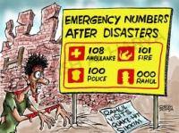 Rahul's Emergency  Number