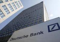 Deutsche Bank HQ Frankfurt