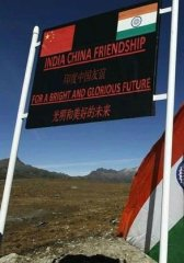 India-China friendship would benefit both countries.