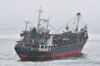 MV Sun Sea carrying Tamil refugees to Canada