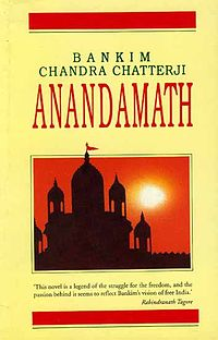 Anandmath Book Cover