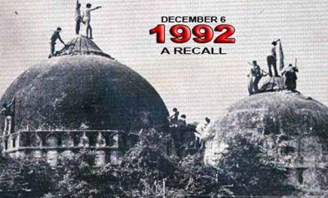Babri Masjid, Ayodhya, UP