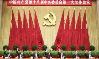 Chinese Communist Party Leaders 2012