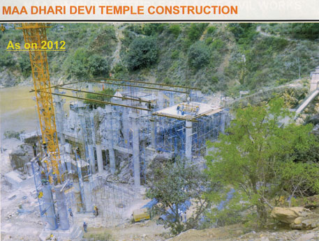 Dhari Devi Temple 2012