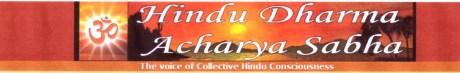 Hindu Dharma Acharya Sabha