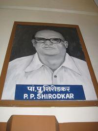 P.P. Shirodkar
