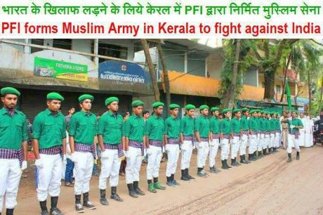 Popular Front of India