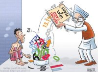UPA Report Card