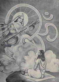 Devi Saraswati blesses Rishi Yagnavalkya