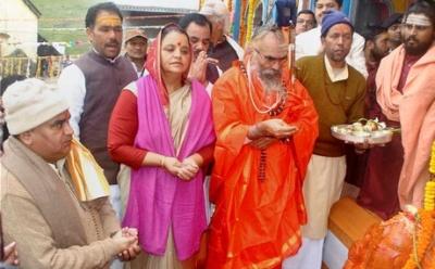 Rawal Bhima Shankar Ling Shivacharya
