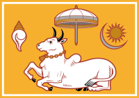 Royal Flag of the Jaffna Kingdom