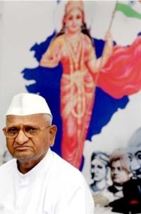 Anna Hazare  & Bharat Mata