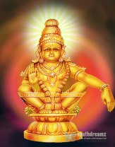 Swami Ayyappan: The son of Shiva and Vishnu!