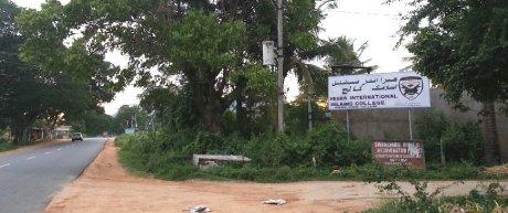 Entrance road to the Heera International Islamic College for Women at Tirupathi, AP.