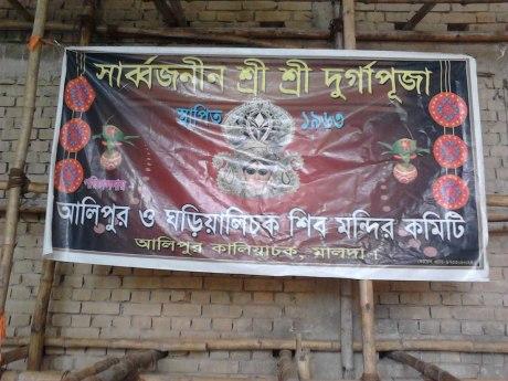 22 Chakra Club Durga Puja