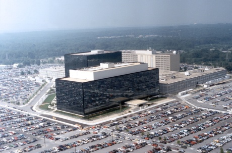 NSA Building at Ft. Meade, Maryland.