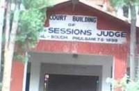 Phulbani District Court