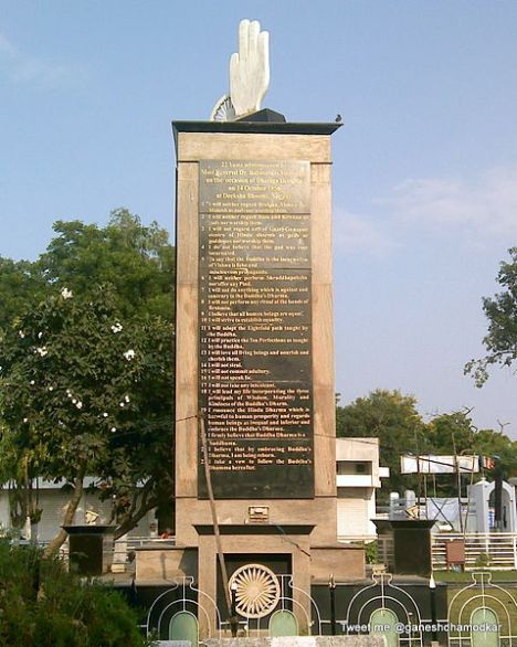 Ambedkar's twenty-two anti-Hindu vows taken at Deekshabhoomi, Nagpur, Maharashtra.