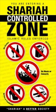 Shariah Zone London